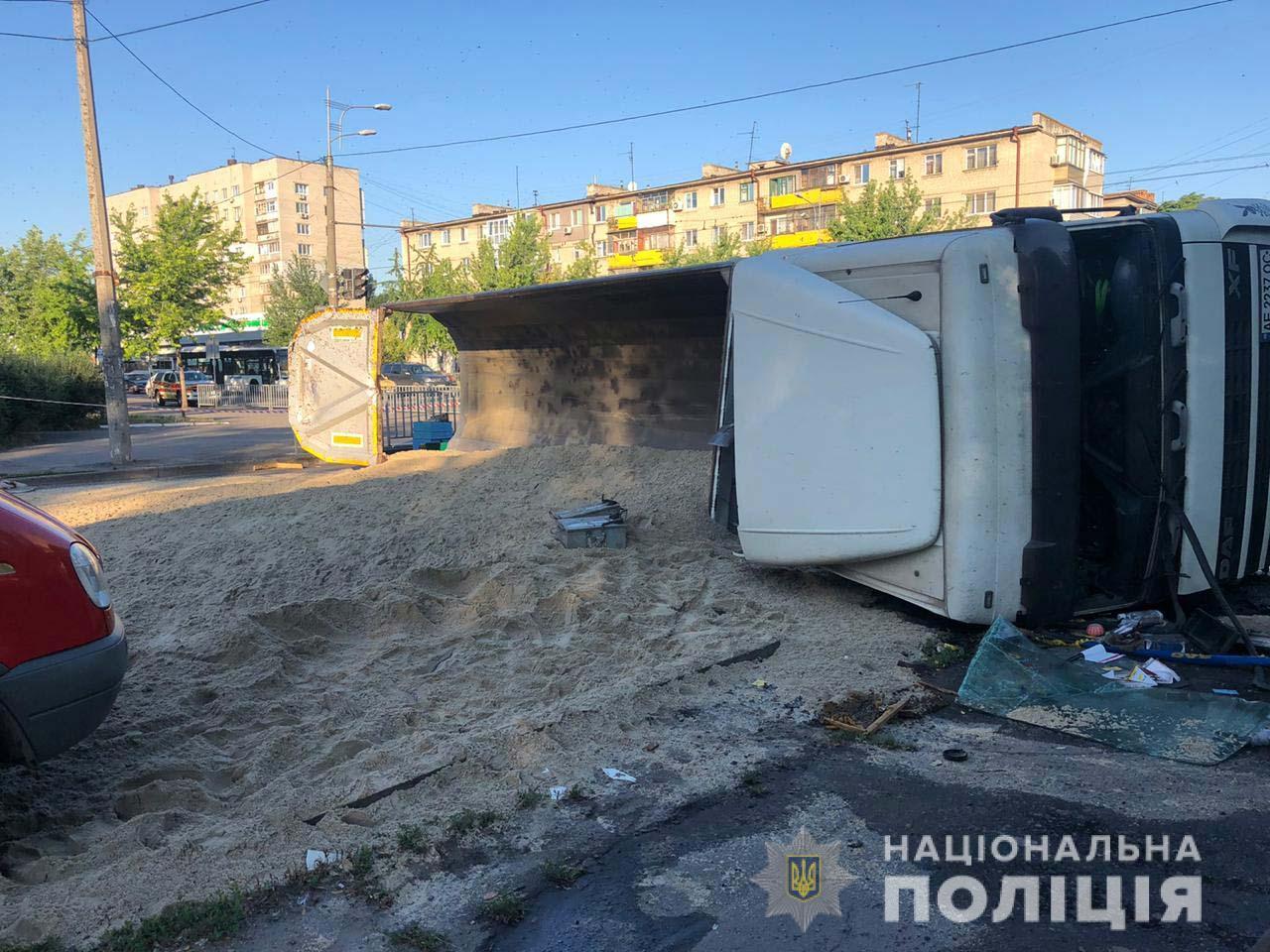 Полиция о смертельном ДТП на Байкальской в Днепре. Новости Днепра