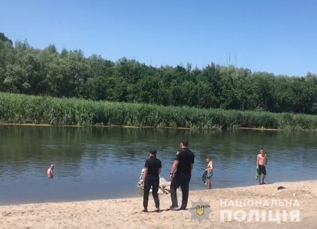 В Днепре полицейские призвали отдыхающих соблюдать меры безопасности в лесу и у водоемов. Новости Днепра