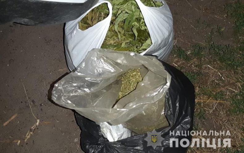 Изъяли наркотики. Новости Днепра