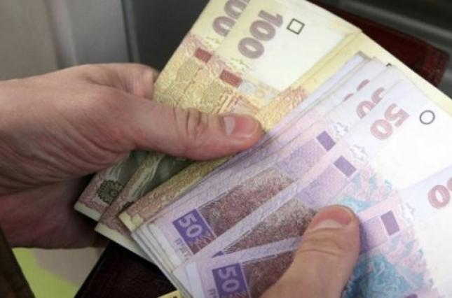 Деньги направлены на выплаты пенсий. Новости украины