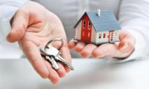 ТОП недорогих квартир в Днепре: где дешевле всего снять жилье