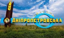 «Уплотнение»: как может измениться Днепропетровская область