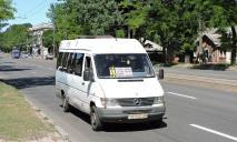 Не спасли: в Днепре за рулем умер водитель маршрутки