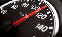 В Украине хотят ужесточить наказание за превышение скорости
