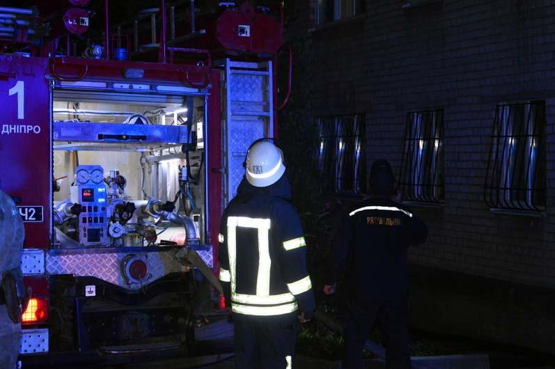 Пожар в студенческом общежитии Днепра