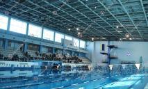 В Днепре возобновляет работу бассейн «Метеор»: график и правила