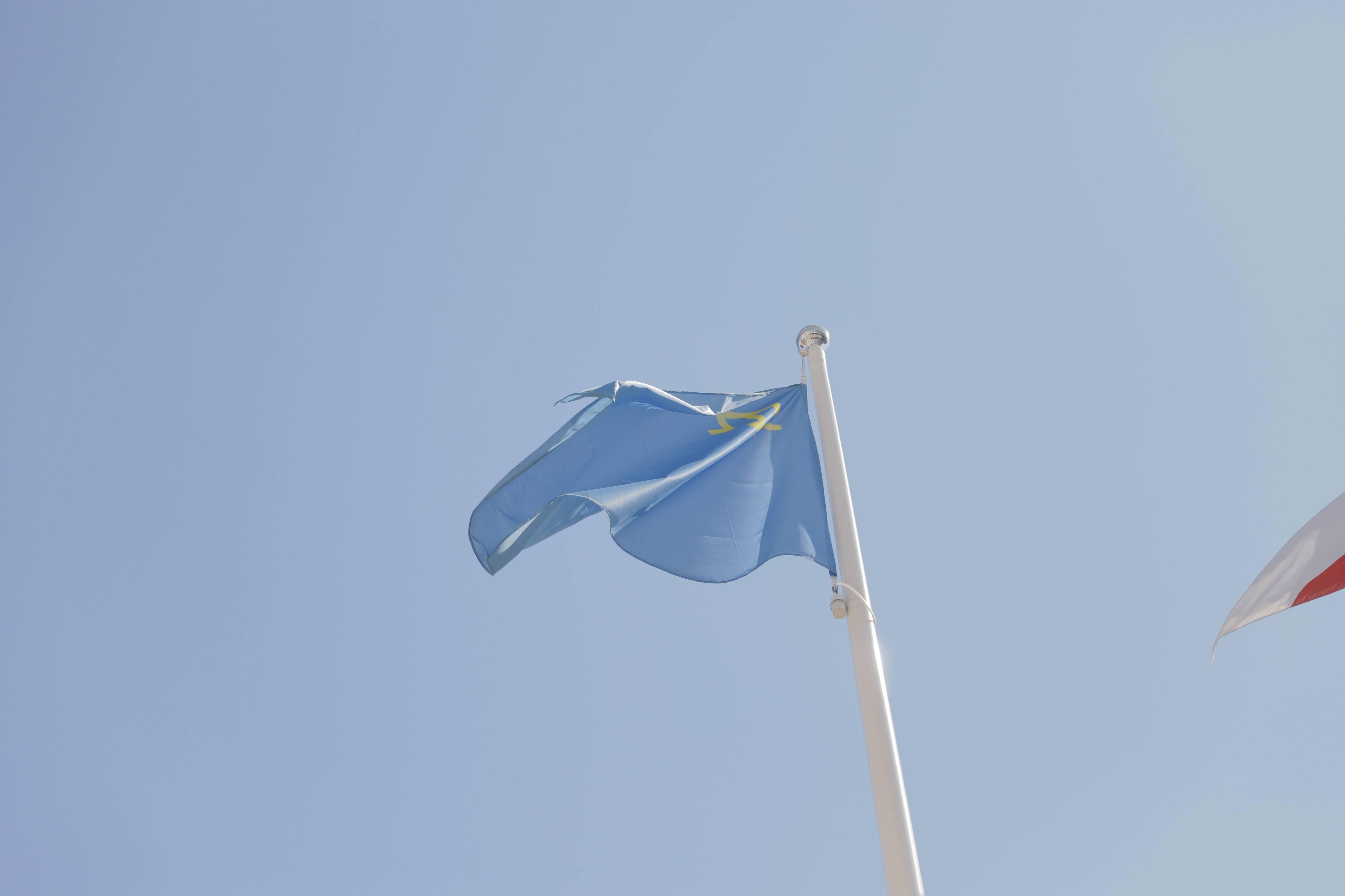 В Днепре подняли флаг крымских татар. Новости Днепра