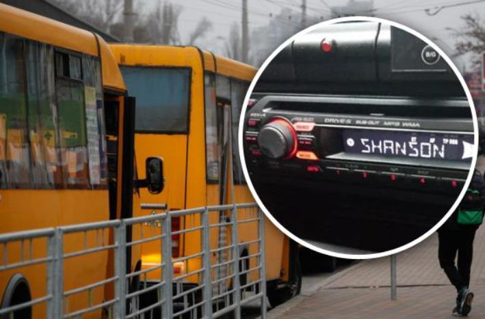 В автобусах могут запретить музыку. Новости Украины
