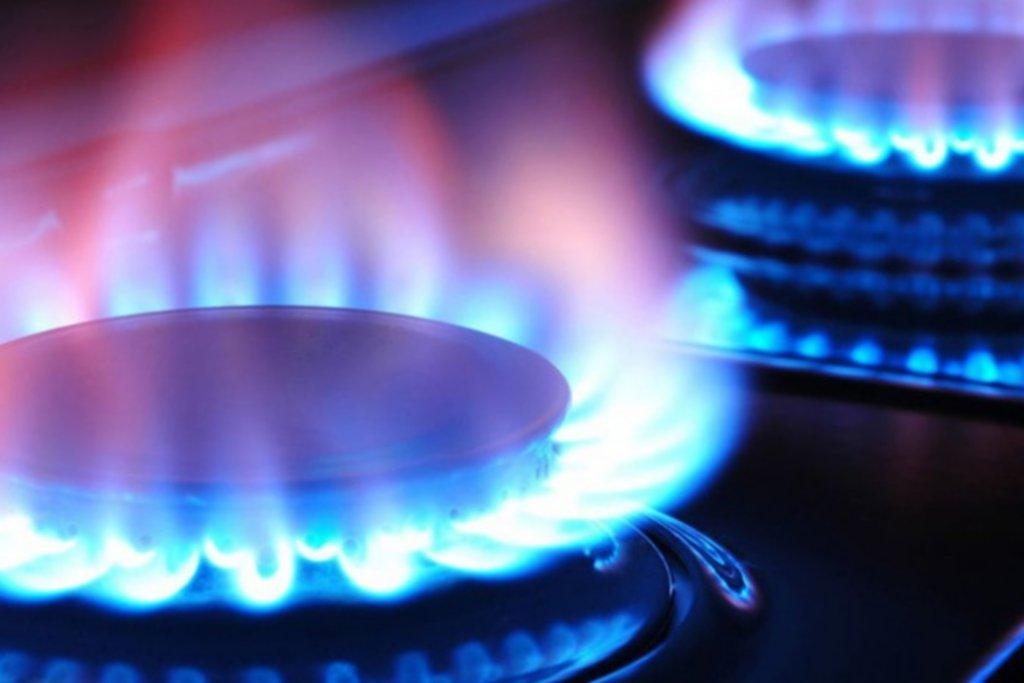 Отключение газа в Николаевке. Новости Днепра