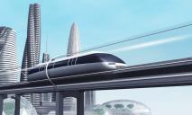Почему в Днепре не появился «Hyperloop»: названа причина