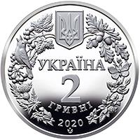 Завтра в Украине появятся новые монеты номиналом 2 и 10 гривен. Новости Украины