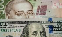 Доллар дорожает: курс валют на 16-е июня