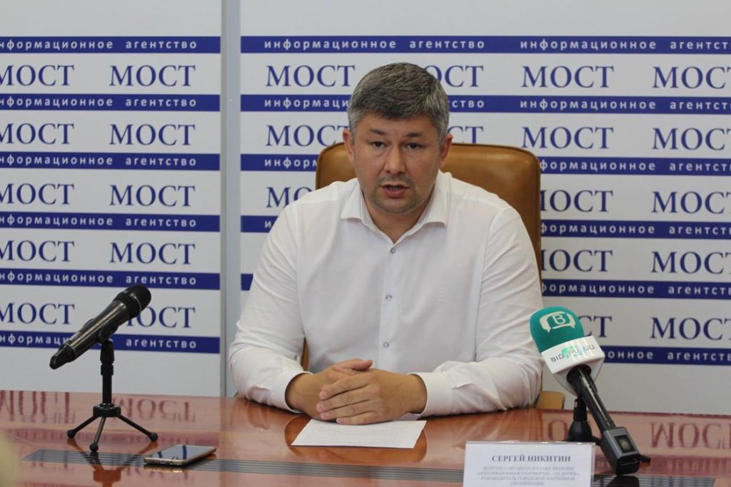 «ОПЗЖ» в Днепре отстаивает конституционные права русскоязычных граждан