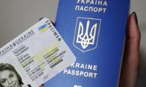 Украинцам хотят разрешить менять отчество с 14 лет: условия