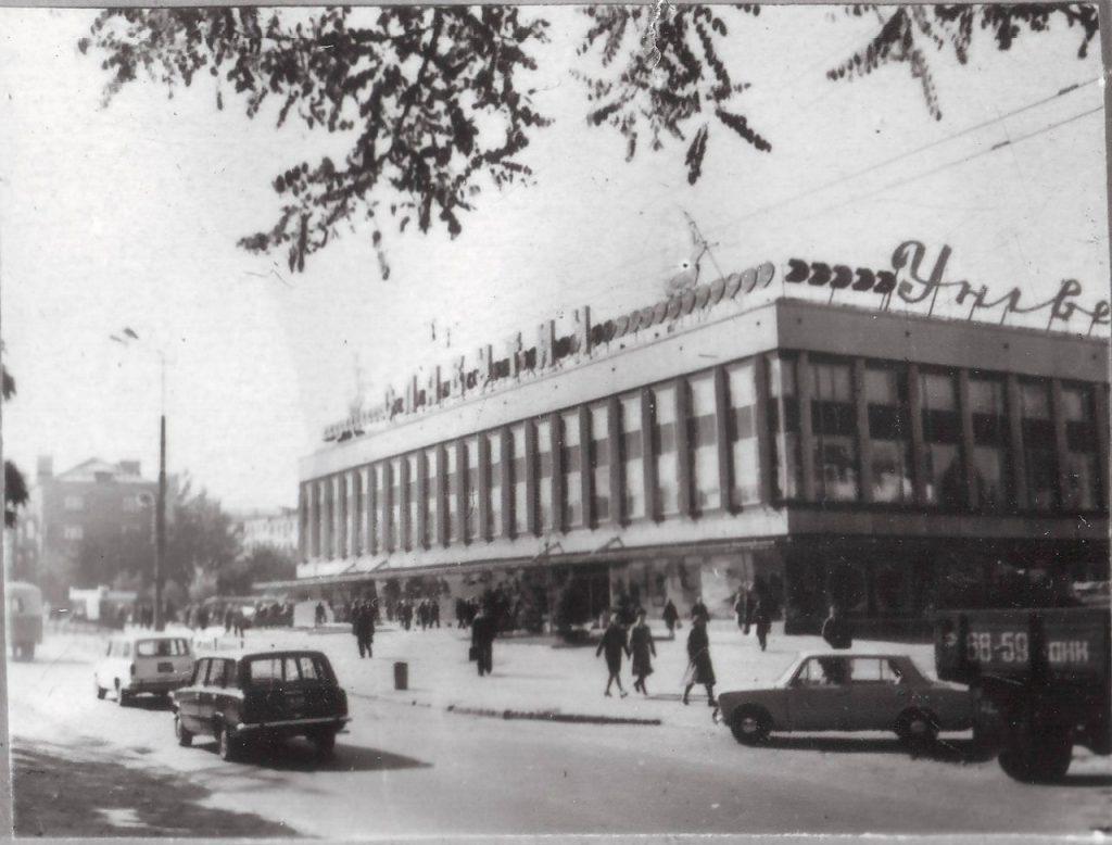 ТЦ Славутич в момент открытия