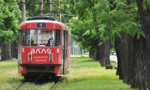 Завтра трамваи в Днепре будут ходить по-другому: маршрут