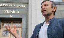 Святослав Вакарчук снова уходит из Верховной Рады
