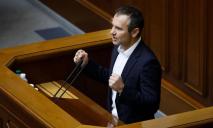 «Уйти нельзя остаться»: Вакарчука не отпустили из Верховной Рады