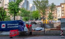 В Днепре на стройплощадке станции метро обрушился металлический резервуар: что случилось