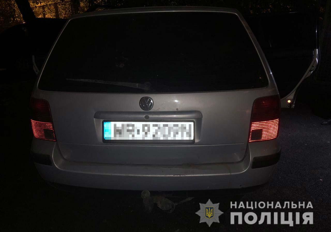 Полиция задержала водителя, сбившего девушку. Новости Днепра