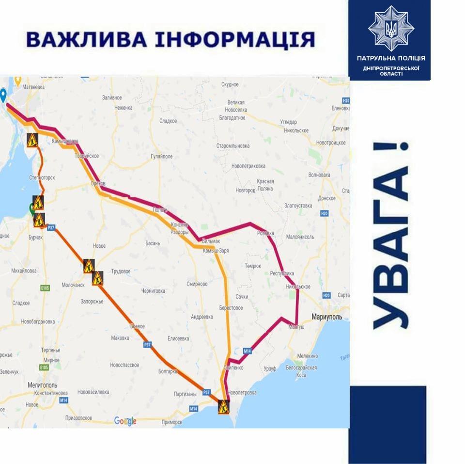 Днепрян предупредили о ремонте дорог по дороге на море. Новости Днепра