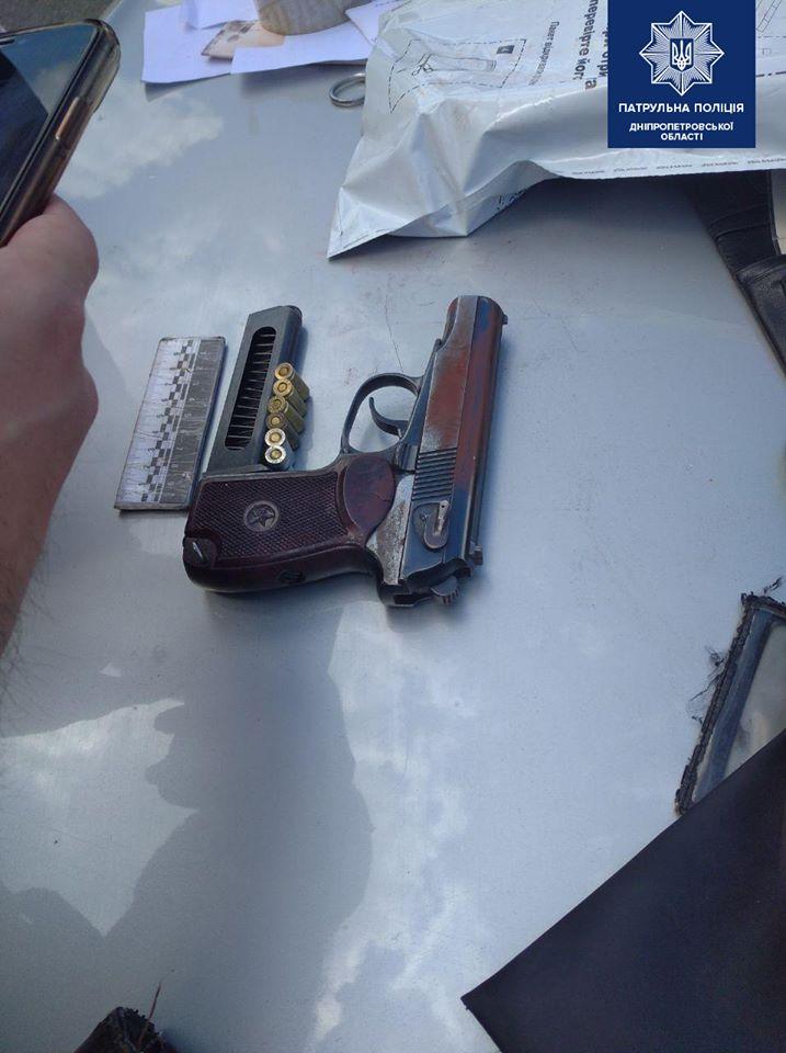 Задержали водителя с оружие. Новости Днепра