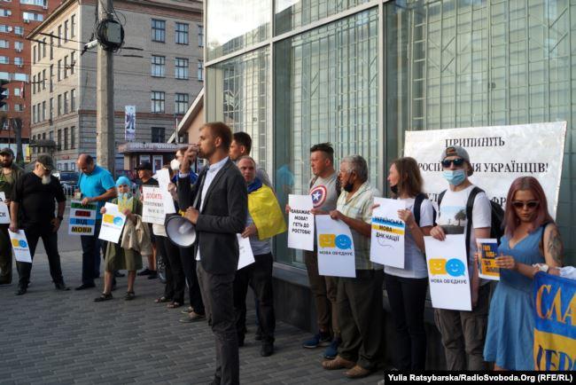 В центре Днепра прошел митинг в поддержку украинского языка. Новости Днепра