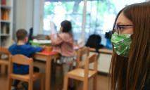 Как дети будут посещать школу с 1 сентября: ответ МОН