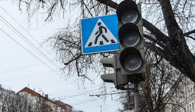 Стало известно, где в Днепре временно отключены светофорные объекты. Новости Днепра