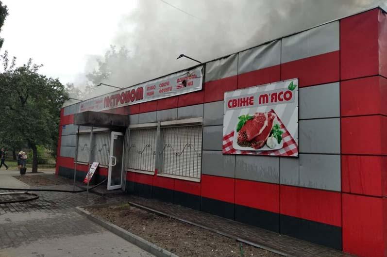 пожар магазин