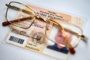 Стало известно, как будут повышать пенсии в следующем году. Новости Украины