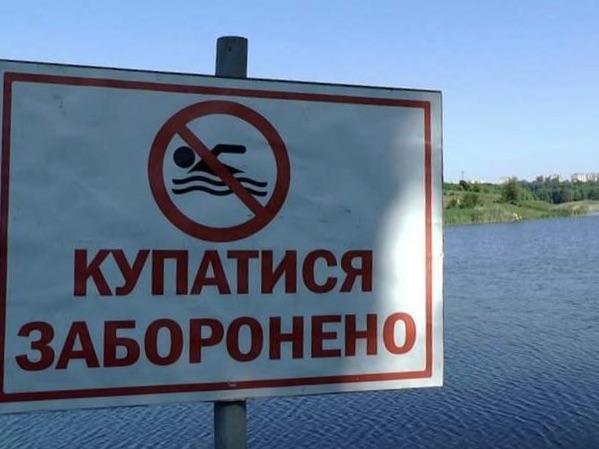 В Жару люди ищут прохлады у водоемов, часто это может закончиться инфекционными заболеваниями. Новости Днепра