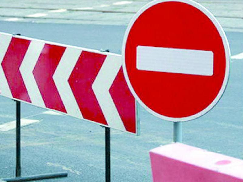 В Днепре могут перекрыть дорогу на 4 месяца