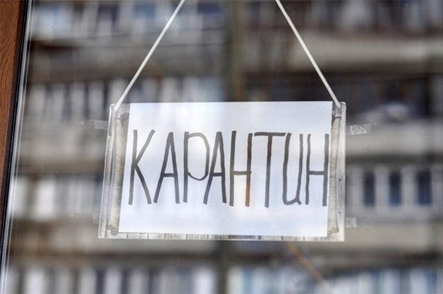 Карантин будет продлен еще как минимум до осени. Новости Украины