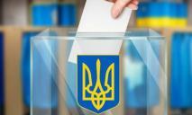 Бужанский, Вилкул, Краснов или Филатов: кто сможет стать мэром Днепра