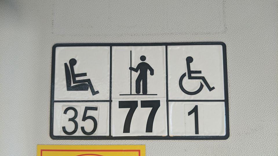 Автобусы могут вмещать больше 75 человек