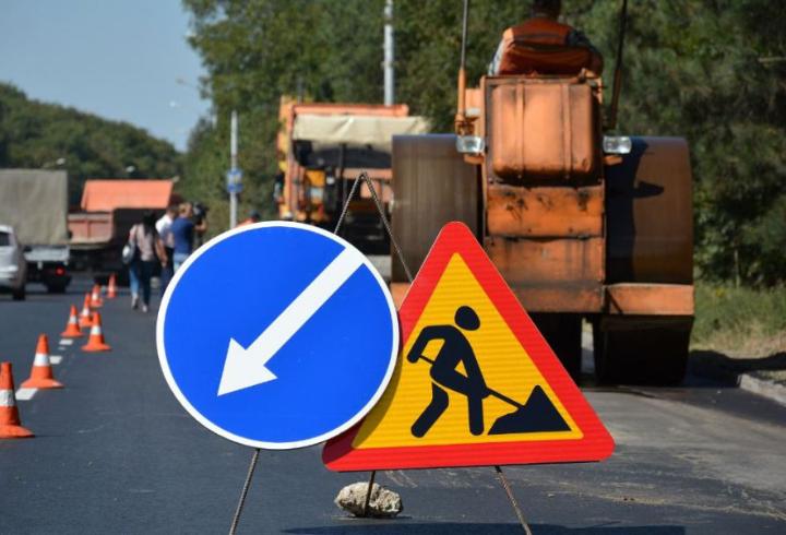 """В Днепре на ремонте дорог подрядчик """"заработал"""" 113 миллионов гривен. Новости Днепра"""