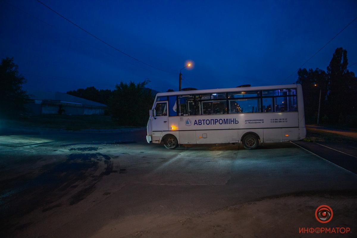 ДТП с маршруткой в Днепре. Новости Днепра