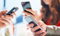 У какого мобильного оператора Украины самый быстрый интернет