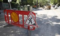 На улицах Днепра обновляют парковочное пространство