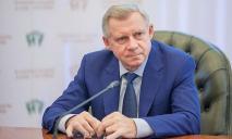 Глава Нацбанка Смолий подал в отставку