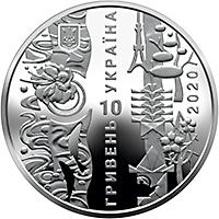монеты Украина