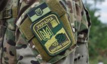 На срочную службу в армию Украины призвали 800 жителей Днепропетровщины