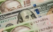 Гривна резко обвалилась: курс валют на сегодня