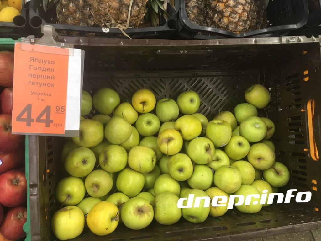 В Днепре аномальные цены на яблоки