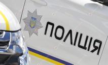 Нужна помощь: полиция устанавливает личность мужчины