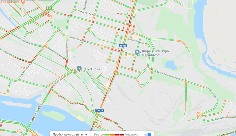 Утренние пробки в городе
