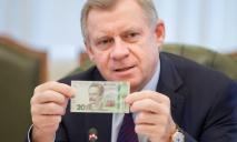 Верховная Рада проголосовала за отставку главы НБУ