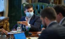 «Второй волны пока нет»: Зеленский о коронавирусе в Украине