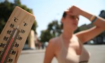 Жара и палящее солнце: какой будет погода в Днепре на выходных